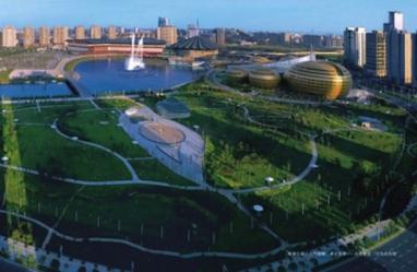 Zhendong New District